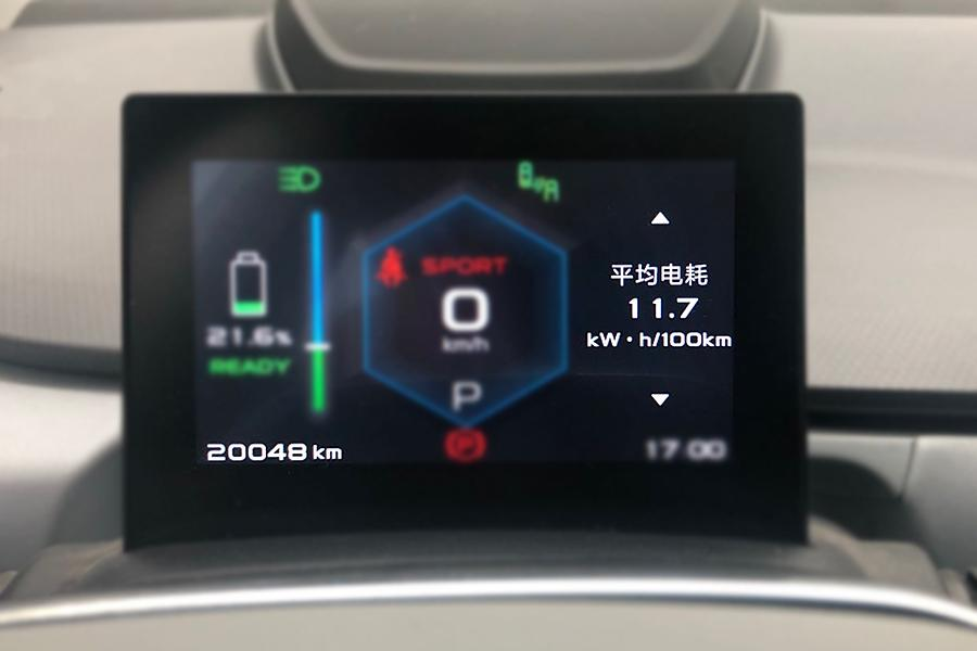 几何A续航测试! 20000公里的车能耗/续航依然坚挺