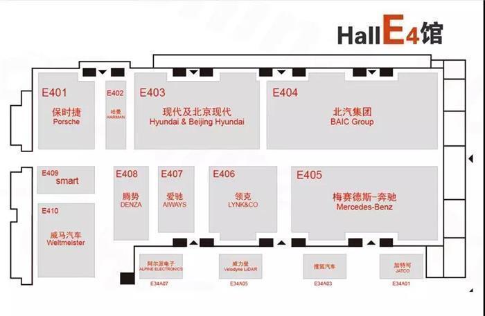 2018北京车展展位全攻略 车辆展馆分布图