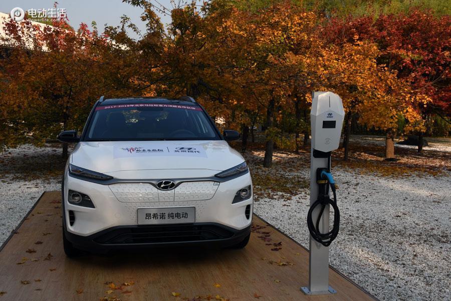 精彩:北京现代昂希诺纯电动SUV上市售17.28万元起