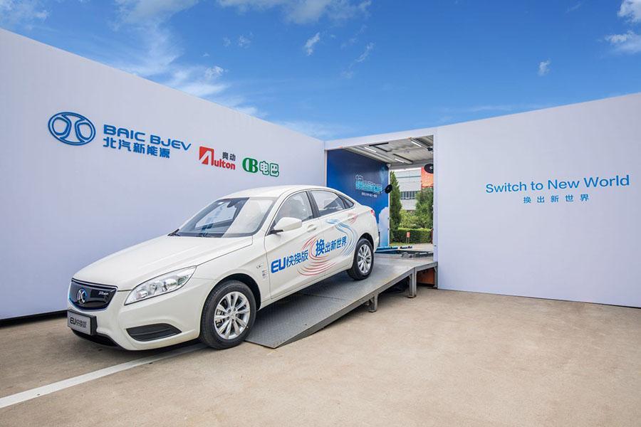 1-8月销量蝉联第一 北汽新能源持续领航