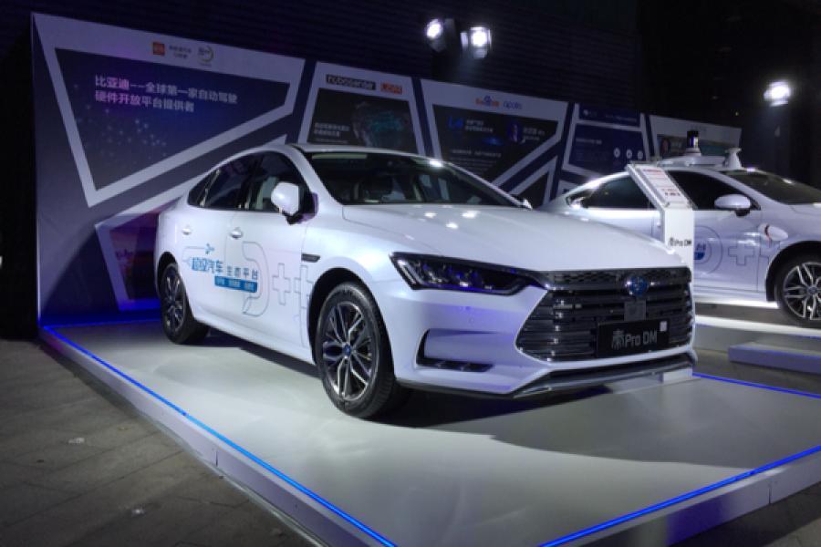 售价7.98-29.99万元 秦Pro车系正式上市