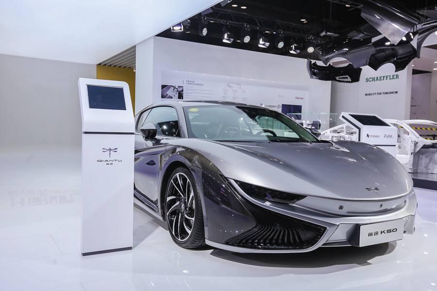 """前途K50亮相新能源展演绎""""驾趣""""魅力"""